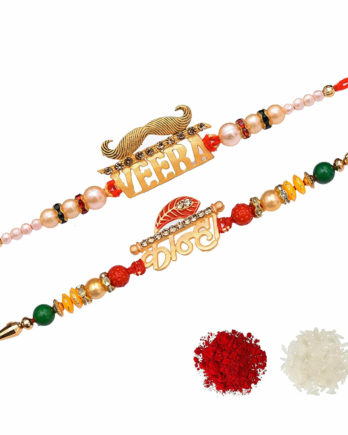 Veera and Lord Kanha Rakhi For Brother